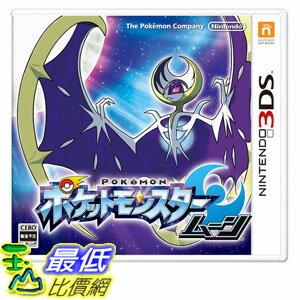 (現金價) 預購2016/11/18 中文版 日規主機專用 3DS 神奇寶貝 月亮/精靈寶可夢 (日版)