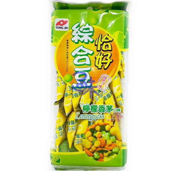 (印尼) 統記 恰好綜合豆- 檸檬香茅 1包 220公克 特價 75元 【4714431052953 】