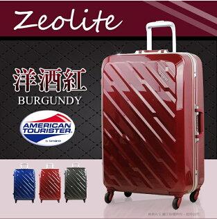 《熊熊先生》2016推薦 新秀麗行李箱 Samsonite 美國旅行者 Zeolite系列 26吋 I55 輕量鋁框 旅行箱 拉桿箱