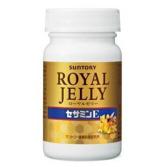 SUNTORY三得利 蜂王乳+芝麻明E 120錠