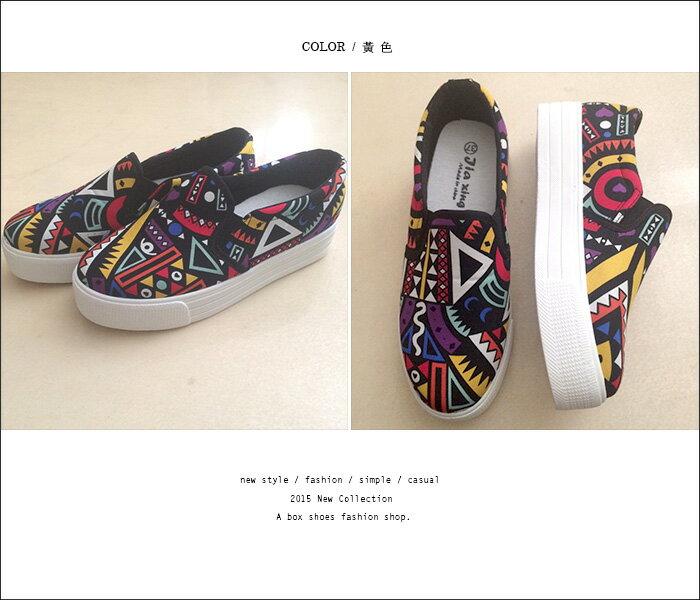 格子舖*【AS893】個性超值繽紛撞色幾何圖騰 增高厚底鬆糕鞋 懶人鞋 帆布鞋 3色 3