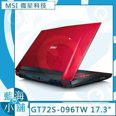 MSI 微星GT72S 6QF(DominatorProDragon4K) 096TW GTX980M獨顯8G x i7-6820HK四核心 筆記型電腦
