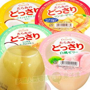 日本 達樂美Tarami 果肉果凍杯 [JP489] - 限時優惠好康折扣