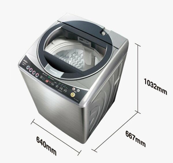 Panasonic國際牌 14KG 不鏽鋼 變頻洗衣機(NA-V158ABS)