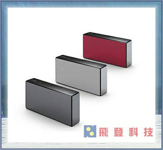 【藍芽喇叭】(白色) 公司貨含稅開發票SONY 高音質NFC藍牙揚聲器SRSX55 SRS-X55