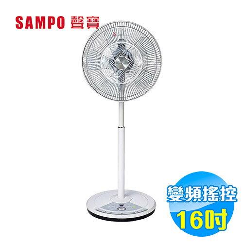 聲寶 SAMPO 16吋 遙控DC立扇 SK-ZH16DR