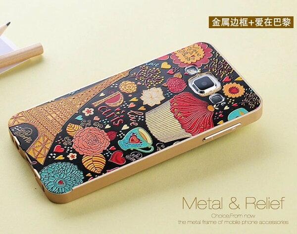 現貨 Samsung Galaxy A5 彩繪金屬邊框背蓋 手機殼