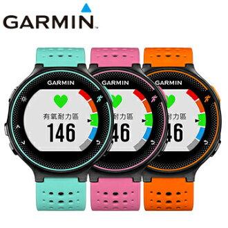 GARMIN Forerunner 235 GPS 腕式心率跑步碼錶 光學心跳錶 活耀橘/追風藍/魅力粉 三款