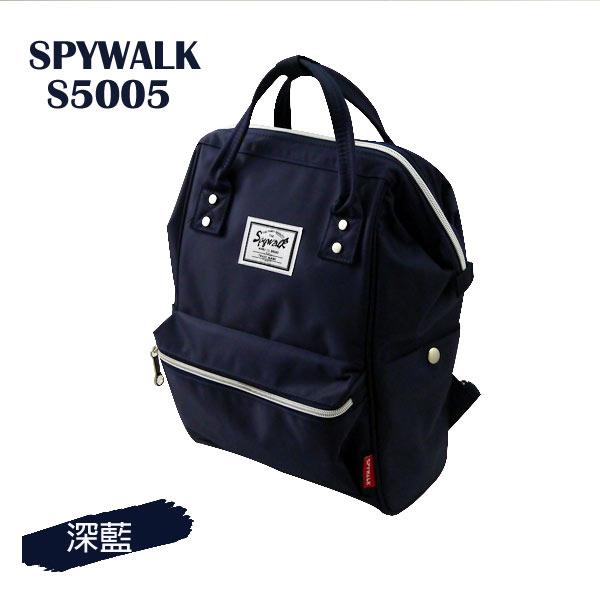 【加賀皮件】SPYWALK 大開口 防潑水 多色 潮流 背包 雙肩背包 手提背包 單肩包 S5005