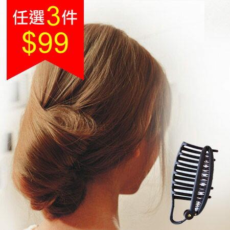 法式氣質晚宴公主頭盤髮器 花苞頭 頭飾 髮飾 髮插 美髮小物【N200692】