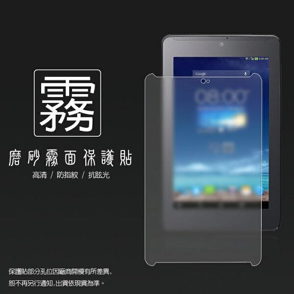 霧面螢幕保護貼 ASUS Fonepad 7 ME372CG K00E/ME373CG 保護貼