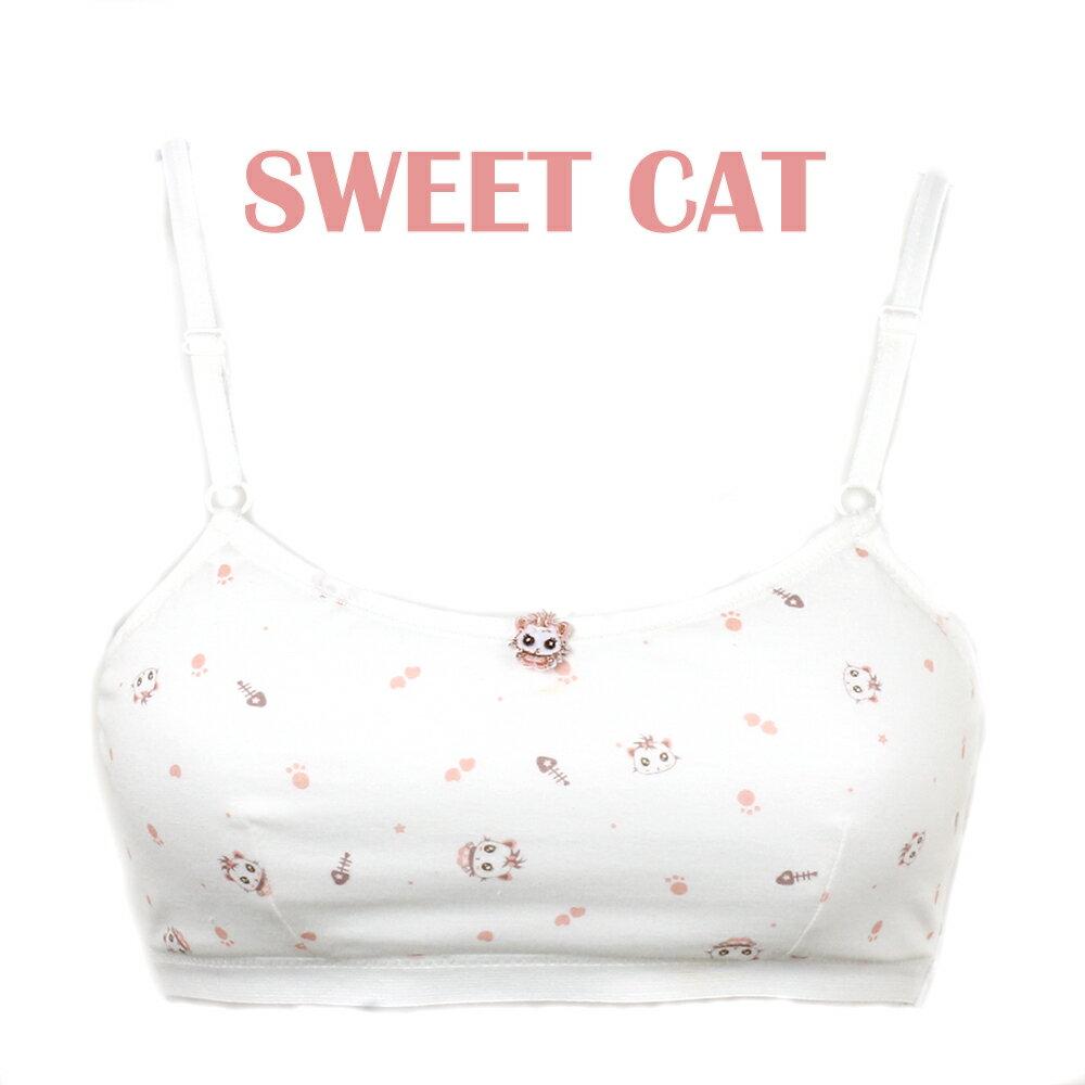 【夢蒂兒】俏皮貓咪。俏初成長少女可調式胸衣(香檳) 2