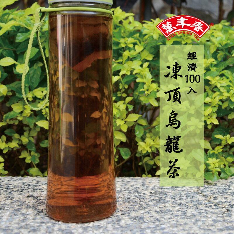 《萬年春》經濟凍頂烏龍茶包2g*100入/盒 0