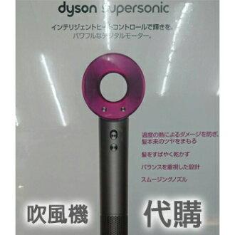 """【代購】Dyson Supersonic 超神級吹風機""""正經800"""""""