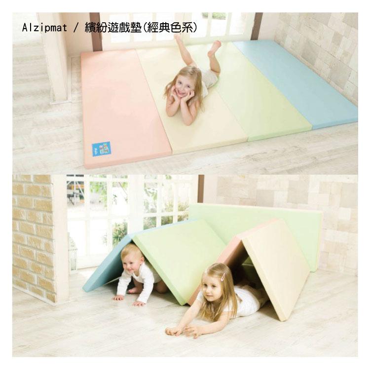 【大成婦嬰】韓國 Alzipmat 繽紛遊戲墊系列-8款可選 (G) 200x140x4cm  台灣總代理 公司貨 3