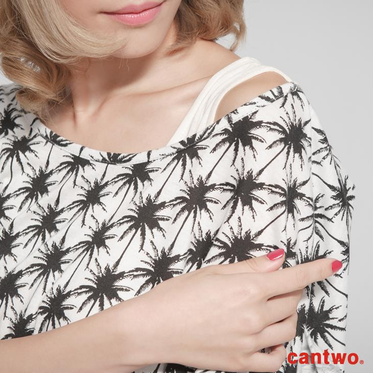 cantwo熱帶滿版椰子樹兩件式洋裝(共二色) 5