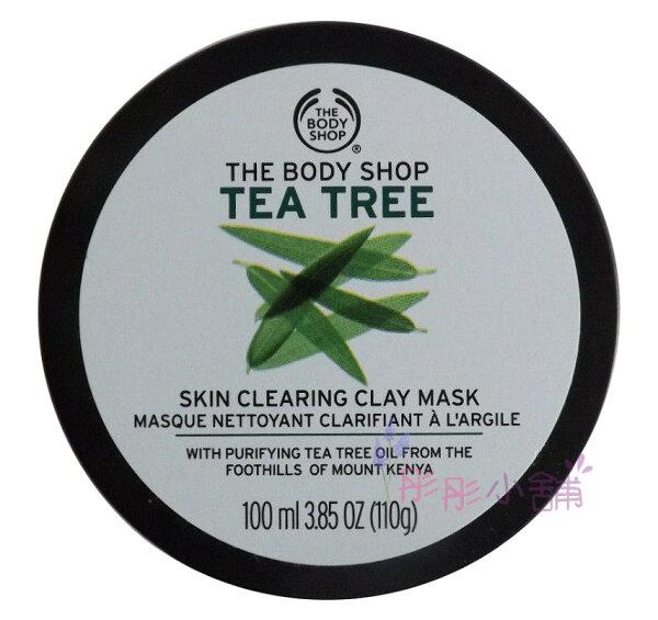 【彤彤小舖】The Body Shop 茶樹淨膚調理面膜 100ml 美國購入 2016新包裝