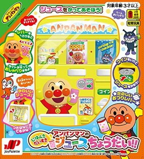 日本進口 Anpanman 麵包超人 飲料投幣機 飲料機 販賣機 *夏日微風*