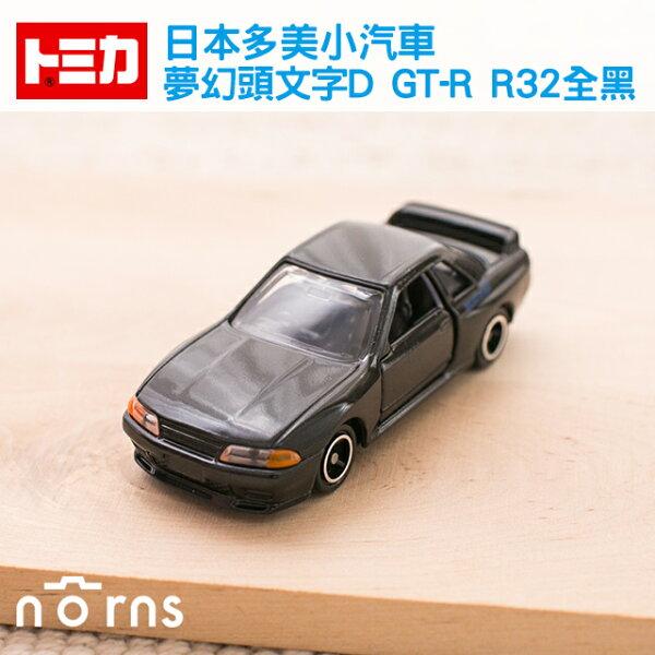 NORNS 【日貨Tomica小汽車(夢幻頭文字D GT-R R32全黑)】日本TOMICA 多美小汽車