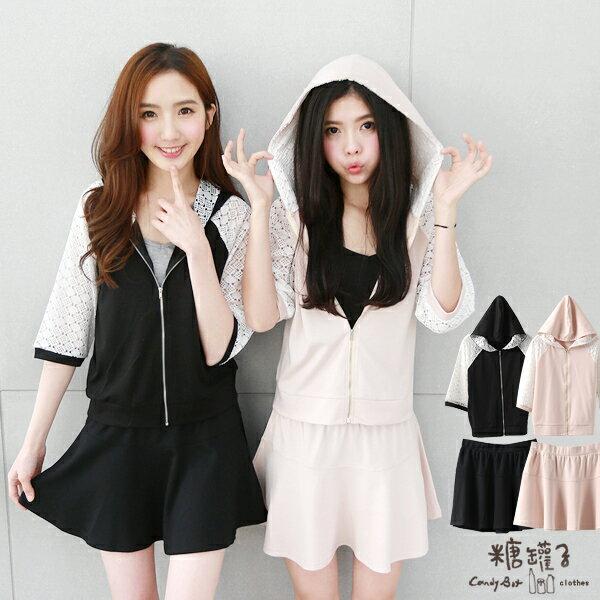 糖罐子布蕾絲袖連帽外套+縮腰短裙→現貨+預購【E36844】 0