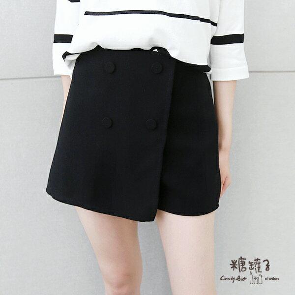 ★原價390五折195★糖罐子雙排釦接片後縮腰褲裙→預購【KK4901】 1