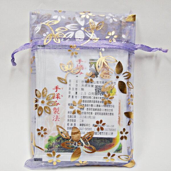 【臻馥郁茶行] 2015年台灣奇萊山高冷烏龍紅茶包 (5包/袋)*2 奇萊山茶園海拔2045公尺,茶農應用生物防治技術於綠色農業。