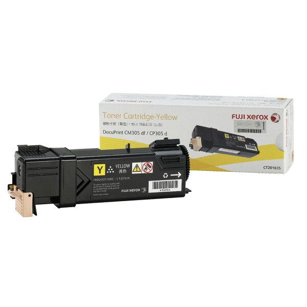 富士全錄 Fuji Xerox CT201635 原廠黃色高容量碳粉匣(適用 CP305 d / CM305 df)