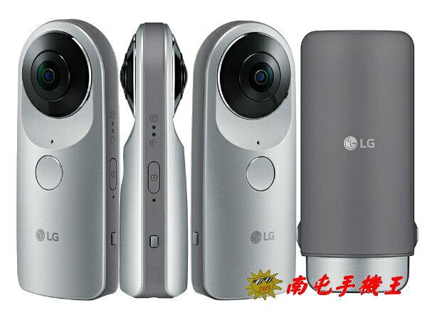 @南屯手機王@ LG 360度環景攝影機 1300萬畫素廣角鏡頭  (宅配免運費)