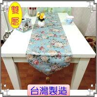 鄉村風zakka雜貨到台灣製造雙層桌旗巾35寬《藍玉玫瑰》鄉村風緹花桌布 桌巾 床尾巾 電視櫃蓋布◤彩虹森林◥