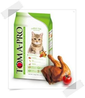 ★優逗★TOMA-PRO 優格 室內貓 低活動量配方 雞肉+米 1.5KG/1.5公斤