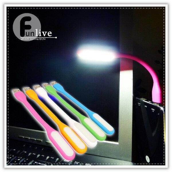 【aife life】馬卡龍USB隨身燈-B版-NG瑕疵版/非小米USB燈/應急照明/可彎曲行動電源Led手電筒/照明燈/閱讀燈/可接行動電源變露營燈