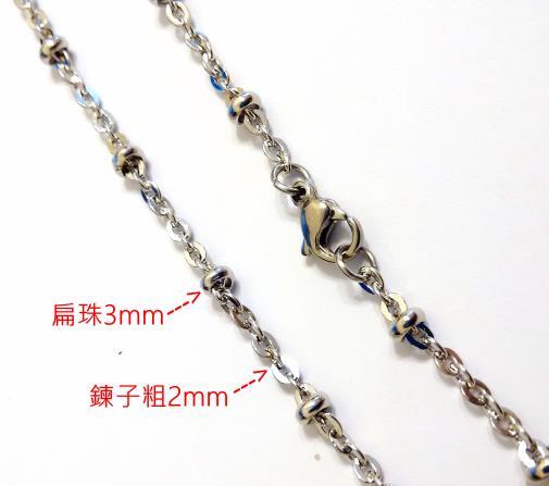 西德鋼拋光扁珠隔珠小手鏈細鏈(手鍊) * 可DIY搭配配件