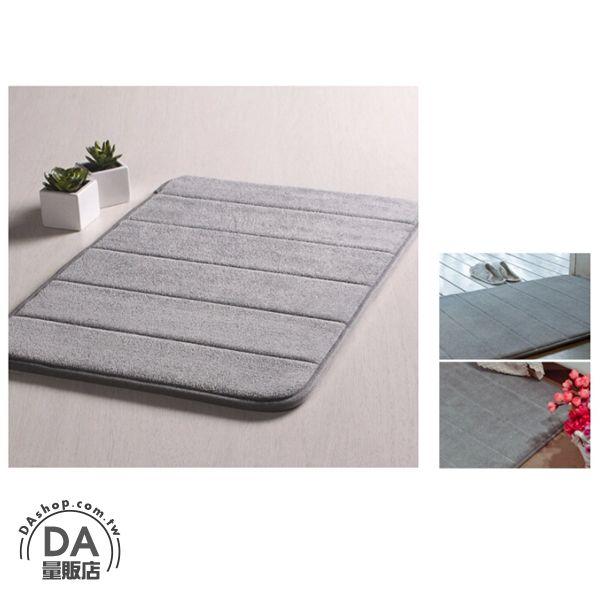《DA量販店》居家 生活 珊瑚絨 棉質 地墊 止滑墊 防滑墊 腳踏墊 灰色(V50-0907)