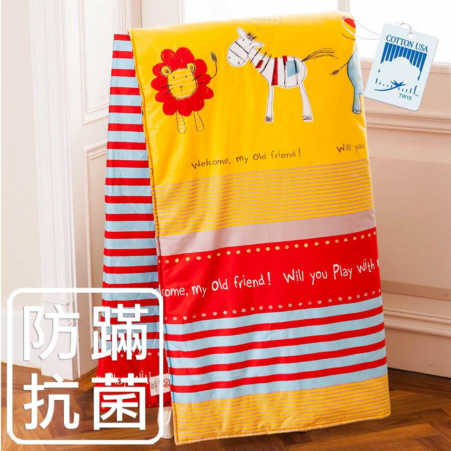 ~鴻宇‧防蟎抗菌~美國棉 防蟎抗菌寢具 製 兒童涼被 絲毯涼被 動物園169116