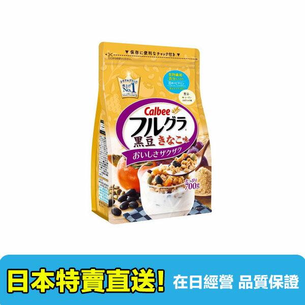 【海洋傳奇】日本CALBEE(卡樂比)  黑豆穀物麥片 700gG  日本超人氣 0