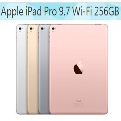 Apple iPad Pro 9.7 WIFI 256GB 平板電腦 免運費