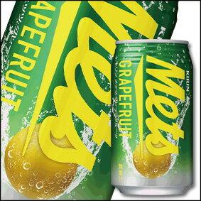 Kirin麒麟Mets碳酸飲料-葡萄柚風味350ml