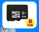 【九瑜科技】國產 8G 8GB Class4 C4 micro SD SDHC TF 記憶卡 手機 行車紀錄器 Sandisk Kingston