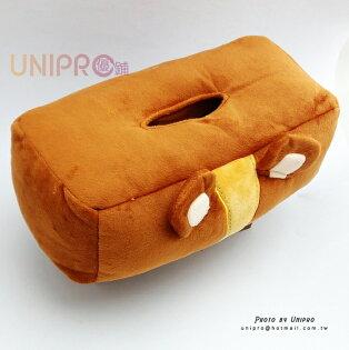 【UNIPRO】A Clockwork Truffe 發條熊 正版 四方立體絨毛面紙套 面紙盒