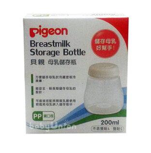 Pigeon貝親 - 寬口母乳儲存瓶200ml 單入裝