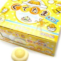 日本 丹生堂 蛋黃哥造型巧克力 雞蛋巧克力(80個入整盒裝) [JP266A]