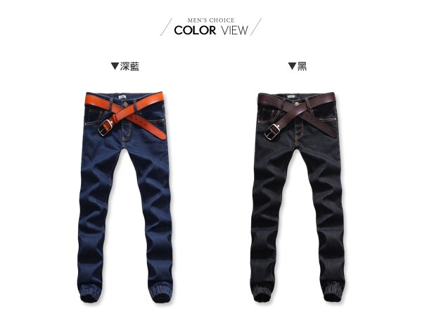 ☆BOY-2☆【NZ95001】韓版潮流休閒牛仔縮口褲 1