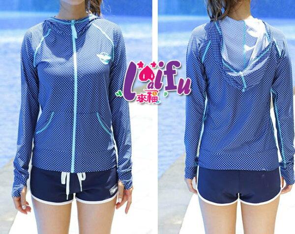 來福,V132浮潛衣藍色點點沖浪服防曬長袖外套單外套情侶泳衣,單外套男生售價950元