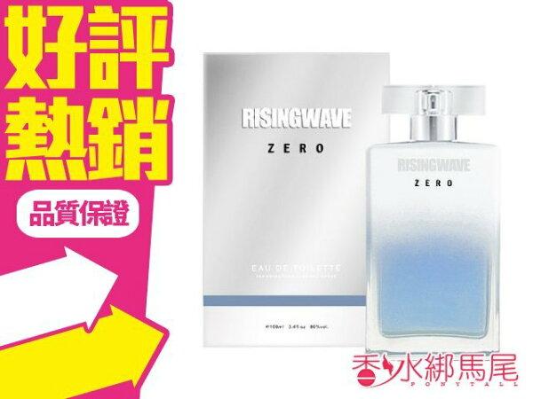 ◐香水綁馬尾◐ Risingwave Zero 潮湧 白晝冰點 中性淡香水 香水空瓶分裝 5ML 日系人氣香氛