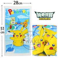 Pokemon:精靈寶可夢到精靈寶可夢 剪絨童巾 噴水遊玩皮卡丘款 台灣製 神奇寶貝