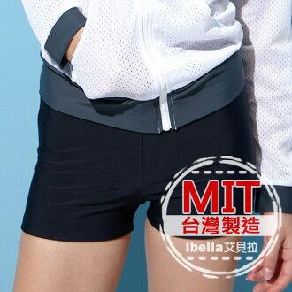 女泳褲 MIT台灣製造素色二分短褲萊卡泳褲百搭  預購【36-66-81105】ibella 艾貝拉