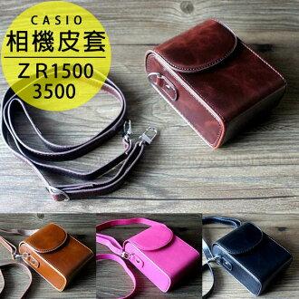 日光城。Casio ZR1500 3500皮套(附背帶),通用款Canon g7x sx280 SonyRX100I II III IV相機背包攝影包保護套相機包攝影包