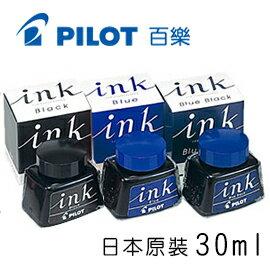 PILOT  百樂  INK-30  鋼筆  墨水 (水性)  30ml  /瓶