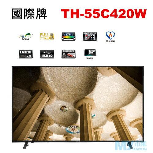 Panasonic國際牌 TH-55C420W 55吋 IPS LED液晶電視