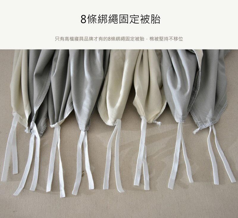 MIT100%精梳純棉【多˙簡單-素色雙拼系列】灰色米情/寢具/床單/床包/枕套/被套 ★班尼斯國際家具名床 9